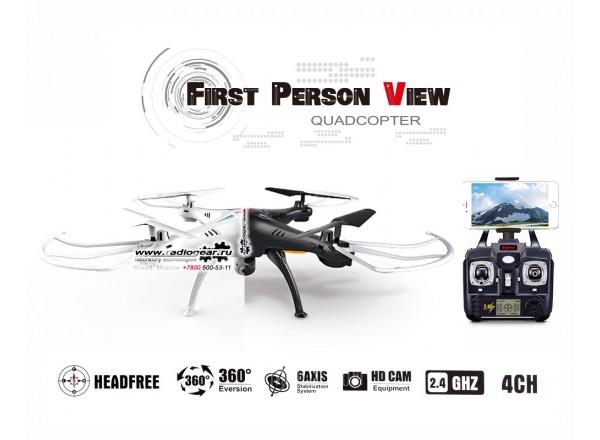 Квадрокоптер Syma X5sw с транслирующей видеокамерой на Ваш телефон!