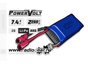 Li-Po PowerVolt 2S 2200 mAh 7.4v
