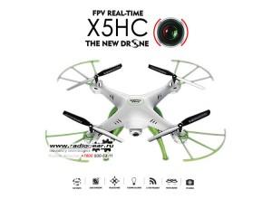 Syma x5hc-1 - дрон с HD камерой