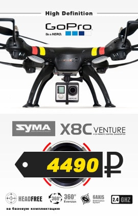 Syma x8c Full HD