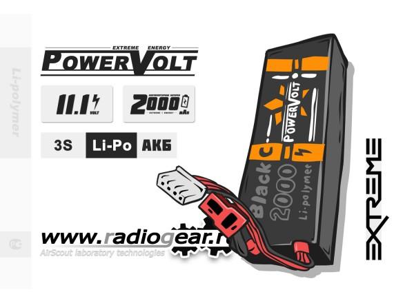 Li-Po PowerVolt 3S 2000 mAh 11.1v