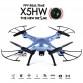 Дрон Syma x5hw-1 Wifi FPV iOS / Android