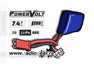 Li-Po PowerVolt 2S 1200 mAh 7.4v