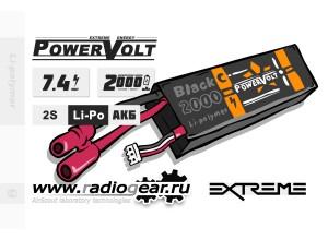 Li-Po PowerVolt 2S 2000 mAh 7.4v