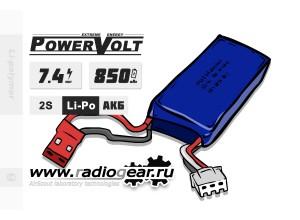 Li-Po PowerVolt 2S 850 mAh 7.4v