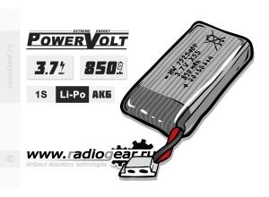 Li-Po PowerVolt 850 mAh 3.7v