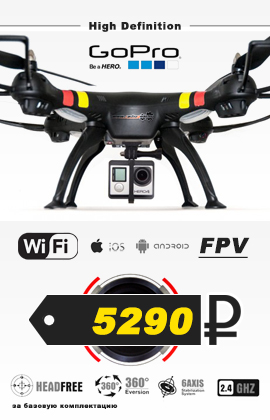 Syma x8hg Full HD
